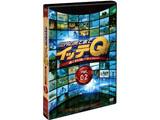 世界の果てまでイッテQ! Vol.2 DVD