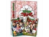 モヤモヤさまぁ〜ず2 DVD-BOX(VOL.24、VOL.25) 【DVD】