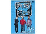 内村さまぁ-ず VOL.64 DVD