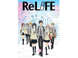 ReLIFE 2(完全生産限定版)[ANZB-12463/4][DVD]