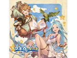 マホウのノート -GRANBLUE FANTASY- CD