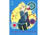 クビキリサイクル 青色サヴァンと戯言遣い 3 完全生産限定版 DVD