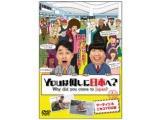 YOUは何しに日本へ? マーティン&ニセコYOU編 DVD