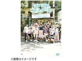 モヤモヤさまぁ〜ず2 狩野アナ卒業SP ディレクターズカット版 DVD