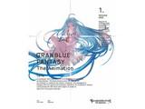 [1] GRANBLUE FANTASY The Animation 1 完全生産限定版 DVD
