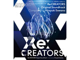 Re:CREATORS Original Soundtrack CD