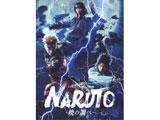 ライブ・スペクタクル「NARUTO-ナルト-」-暁の調べ-DVD