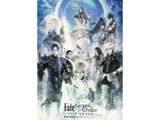 Fate/Grand Order THE STAGE -神聖円卓領域キャメロット- 完全生産限定版 BD