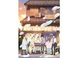 3月のライオン 7 完全生産限定版 【ブルーレイ ソフト】   [Blu-ray Disc]