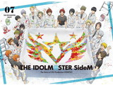[7] アイドルマスター SideM 7 完全生産限定版 DVD