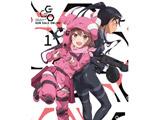 [1] ソードアート・オンライン オルタナティブ ガンゲイル・オンライン 1 完全生産限定版 BD