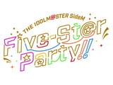【特典対象】【09/26発売予定】 アイドルマスターSideM Five-St@r Party!! 完全生産限定版 BD ◆先着予約特典「ミニクリアファイル」
