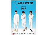 AD-LIVE 2018 6 櫻井孝宏×前野智昭×鈴村健一 BD
