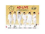 AD-LIVE 10th Anniversary stage 11月17日公演 BD