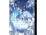 【特典対象】【07/24発売予定】 [7] ソードアート・オンライン・アリシゼーション 7 完全生産限定版 BD ◆1〜8巻連続購入特典「B2タペストリー&アクリルスタンドキーホルダー」