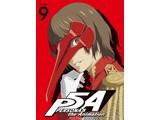 【特典対象】 [9] ペルソナ5 9 完全生産限定版 DVD ◆7〜12巻連続購入特典「描き下ろしB2タペストリー」