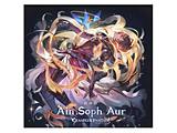 【04/03発売予定】 アーティスト未定 / Ain Soph Aur -GRANBLUE FANTASY- CD