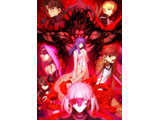 【08/21発売予定】 劇場版「Fate/stay night [Heaven's Feel] II .lost butterfly」 通常版 BD