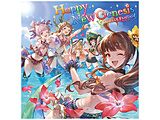 Happy New Genesis -GRANBLUE FANTASY- CD