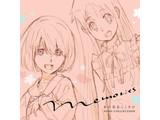 【09/18発売予定】 超平和バスターズ / Memories 〜あの花&ここさけSONGCOLLECTION〜 CD