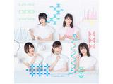【10/30発売予定】 Study / Can now, Can now 【通常盤】 CD ◆先着予約特典「「Study」 L版ブロマイド」