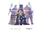 【特典対象】 [2] GRANBLUE FANTASY The Animation Season 2 Vol.2 完全生産限定版 DVD ◆ソフマップ連続購入特典あり