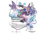 【特典対象】 [3] GRANBLUE FANTASY The Animation Season 2 Vol.3 完全生産限定版 DVD ◆ソフマップ連続購入特典あり