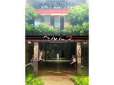 【特典対象】【04/29発売予定】 へんたつ・TV版 BD&CD(仮) 完全生産限定版 ◆先着予約特典「アクリルスタンド 猫」
