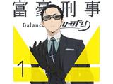 【特典対象】 富豪刑事 Balance:UNLIMITED 1 完全生産限定版 DVD ◆ソフマップ・アニメガ全巻連続購入特典有り ◆メーカー全巻連続購入特典有り