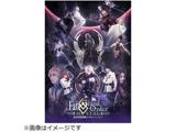 【2021/04/28発売予定】 Fate/Grand Order THE STAGE -冠位時間神殿ソロモン- 完全生産限定版 Blu-ray