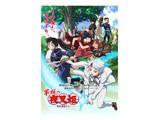 【店頭併売品】 半妖の夜叉姫 Blu-ray Disc BOX 2 完全生産限定版
