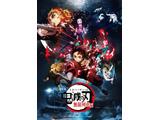 劇場版「鬼滅の刃」無限列車編 通常版 DVD