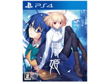 月姫 -A piece of blue glass moon- 通常版 【PS4ゲームソフト】