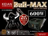 BULL-MAX KT-F600-12A