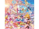 五條真由美、宮本佳那子 / 映画「HUGっと!プリキュアふたりはプリキュアオールスターズメモリーズ」主題歌シングル 初回限定盤 CD