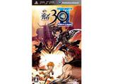 勇者30 SECOND【PSP】