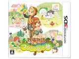〔中古品〕 牧場物語 つながる新天地 【3DS】