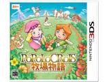 〔中古品〕 ポポロクロイス牧場物語 【3DS】
