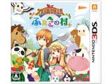 【在庫限り】 牧場物語 ふたごの村+ 【3DSゲームソフト】