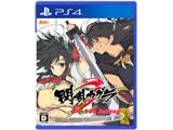閃乱カグラ Burst Re:Newal 通常版 【PS4ゲームソフト】