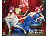 【在庫限り】 プレミアム限定版 Fate/EXTELLA LINK for PlayStation4 (フェイト/エクステラ リンク) 【PS4ゲームソフト】