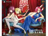 【在庫限り】 プレミアム限定版 Fate/EXTELLA LINK for PlayStation Vita (フェイト/エクステラ リンク) 【PS Vitaゲームソフト】