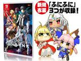【特典対象】【2019/01/31発売予定】 Fate/EXTELLA LINK (フェイト/エクステラ リンク) 【Switchゲームソフト】