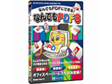 なんでもPDF 8 Win/CD