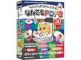 〔Win版〕 なんでもPDF 8 ≪30ライセンスパック≫