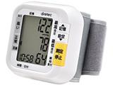 BM-100WT 血圧計 ホワイト [手首式]