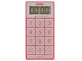 デジタルタイマー「スリムキューブ」 T-520PK ピンク