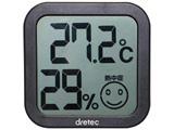 デジタル温湿度計 O-271BK ブラック