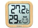 デジタル温湿度計 O-271NW ナチュラルウッド