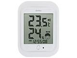 デジタル温湿度計「ルーモ」 O-293WT